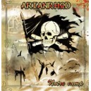 Arianrhod - Notre camp